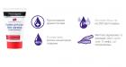 Крем для рук Neutrogena Норвежская Формула без запаха концентрированный 50 мл (3574661133911) - изображение 7