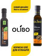 Масло из семян тыквы Olibo 250 мл (4820184310025) - изображение 3