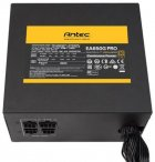 Antec EarthWatts EA650G Pro 650W (0-761345-11618-3) - зображення 7