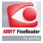 ABBYY FineReader Pro for Mac. Корпоративна ліцензія на робоче місце (від 11 до 25) - зображення 1