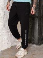 Спортивні штани Tailer з манжетами 46 Чорні (241) - зображення 1