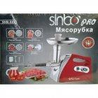 Электрическая бытовая мясорубка соковыжималка Sinbo Pro SHB-S09 2500W Красная - изображение 8