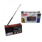 Радіоприймач всехвильовий портативний мережний і акумуляторний з телескопічною антеною Цифрове міні радіо GOLON RX-8866 з USB mp3, WMA бездротовий FM/AM - зображення 6
