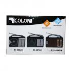 Радиоприемник GOLON RX-608 Портативный с телескопической антенной всеволновой Цифровое мини радио на батарейках и сети - изображение 4