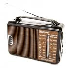 Радиоприемник GOLON RX-608 Портативный с телескопической антенной всеволновой Цифровое мини радио на батарейках и сети - изображение 6
