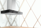 Вытяжка кухонная Gorenje - DT 6 SY2 B - изображение 3