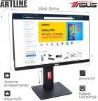 Моноблок ARTLINE Business G43 v09 (G43v09) Black - изображение 6