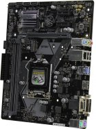 Материнська плата Asus Prime H310M-A R2.0/CSM Socket 1151 - зображення 3