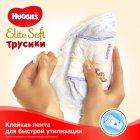 Трусики-подгузники Huggies Elite Soft Pants 3 (M) 108 шт (5029053547091) - изображение 8