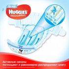 Подгузники Huggies Ultra Comfort 3 Mega для мальчиков 160 шт (80x2) (5029054218099) - изображение 3