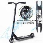 Самокат для трюків Best Scooter Трюковий колесо алюміній 110 мм з 2шт пегами в комплекті, HIC, DIMSA-124, срібний - зображення 2