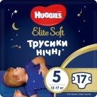 Трусики-подгузники Huggies Elite Soft Overnites 5 (12-17кг) 17 шт (5029053548173) - изображение 1