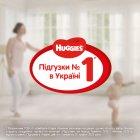 Трусики-подгузники Huggies Elite Soft Overnites 5 (12-17кг) 17 шт (5029053548173) - изображение 11