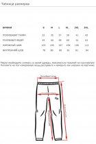 Брюки спортивные мужские Freever SF 8817 черные 2XL - изображение 2