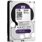 Жорстку диск Western Digital Purple 2TB 5400rpm 64MB WD20PURZ 3.5 SATA III - зображення 2