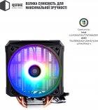 Кулер QUBE QB-OL1100 - зображення 5