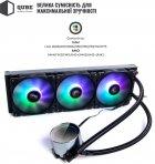 Система жидкостного охлаждения QUBE QB-OLWC360C - изображение 5