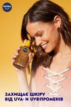 Масло-спрей для загара Nivea с витамином Е 200 мл (4005900486165) - изображение 5