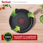 Сотейник Tefal Eco Respect 24 см с крышкой (G2543202) - изображение 3
