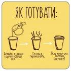 Упаковка крем-супу Street Soup Грибного 50 г х 6 шт. (8768137287443) - зображення 5