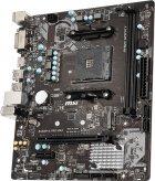 Материнская плата MSI B450M-A Pro Max (sAM4, AMD B450, PCI-Ex16) - изображение 2