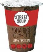 Упаковка крем-супа Street Soup Томатного 50 г х 6 шт (8768137287344) - изображение 3