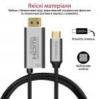 Кабель Promate HDMI-PD60 USB-C/HDMI 4K 60 Hz 1.8 м Grey (hdmi-pd60.grey) - зображення 4