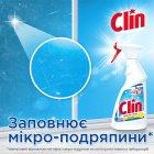 Средство для мытья окон и стекла Clin професcиональный 4.5 л (9000100205245) - изображение 3