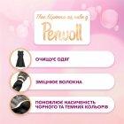 Средство для деликатной стирки Perwoll Advanced Черный 3.6 л (9000101328141) - изображение 4