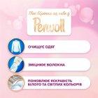 Средство для деликатной стирки Perwoll Advanced White 0.9 л (9000101327304) - изображение 3