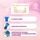 Средство для деликатной стирки Perwoll Advanced Sport 1.8 л (9000101327748/9000101327502) - изображение 3