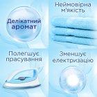 Ополаскиватель для белья Silan Сенситив и детский 2.775 л (9000101090918) - изображение 6