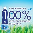 Ополіскувач для білизни Silan Лавандовий сад 1.8 л (9000101381344) - зображення 4