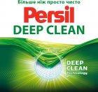 Пральний порошок Persil Sensitive для прання дитячих речей 6 кг (2413066) (9000101352863) - зображення 2