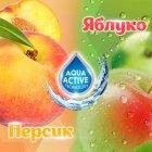 Туалетні блоки для унітаза Bref Зміна аромату Персик і яблуко Тріопак (9000101403794) - зображення 4