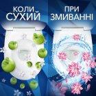 Туалетні блоки для унітаза Bref Зміна аромату Персик і яблуко Тріопак (9000101403794) - зображення 5
