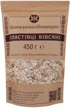 Хлопья овсяные Белоцерковхлебопродукт 450 г - изображение 2