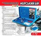 Настільна гра Kingso Toys Морський бій (JT007-44) - зображення 2