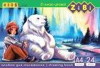 Набор альбомов для рисования ZiBi 12 шт по 24 листа (ZB.1424) - изображение 2
