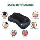 Массажная роликовая подушка инфракрасный массажер для спины и шеи Zabobon (Premium) - изображение 6