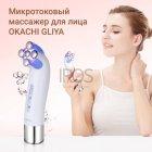 Микротоковый аппарат для лица с технологиями RF + EMS + LED терапии прибор для лифтинга омоложения и подтяжки лица OKACHI GLIYA - изображение 2