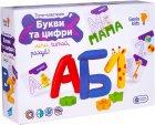 Набор для детской лепки Genio Kids Буквы и цифры (TA1083_UA) (4814723006463) - изображение 6