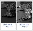 """Переходник Adapter USB 2.0 SATA II/III c разъёмом дополнительного питания 12V для SSD и HDD 2.5""""/ 3.5"""" дисков (A-USB-2/SATA+PS) - изображение 4"""
