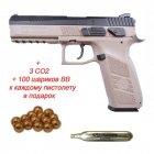 Пістолет пневматичний ASG CZ P-09 Pellet DT-FDE Blowback - изображение 4