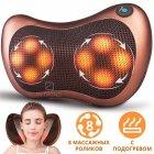 Массажер для головы и шеи Массажная подушка Улучшенная роликовая подушка для массажа iTrendy Original - изображение 4