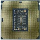 Процесор INTEL Core™ i5 9500 (BX80684I59500) - зображення 3