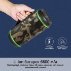 Акустична система Promate Silox-Pro 30W IPX6 Camouflage (silox-pro.camo) - зображення 4