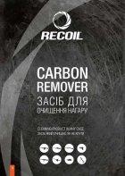 Очищувач нагару і карбонових відкладів Recoil 400 ml (HAM002) - зображення 3