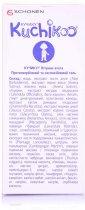Кучику Ветряная оспа гель противозудный и успокаивающий 100 мл (000000867) - изображение 4