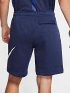 Шорты Nike M Nsw Club Short Bb Gx BV2721-410 L (193150985485) - изображение 2